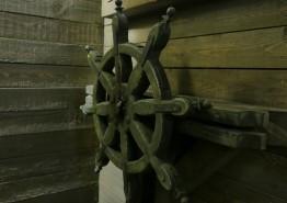 Пиратско Пътешествие